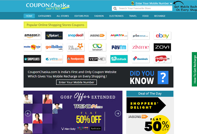 Coupon-chaska-site