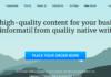 Contentmart homepage